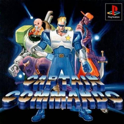 Captain Commando Cover PS1